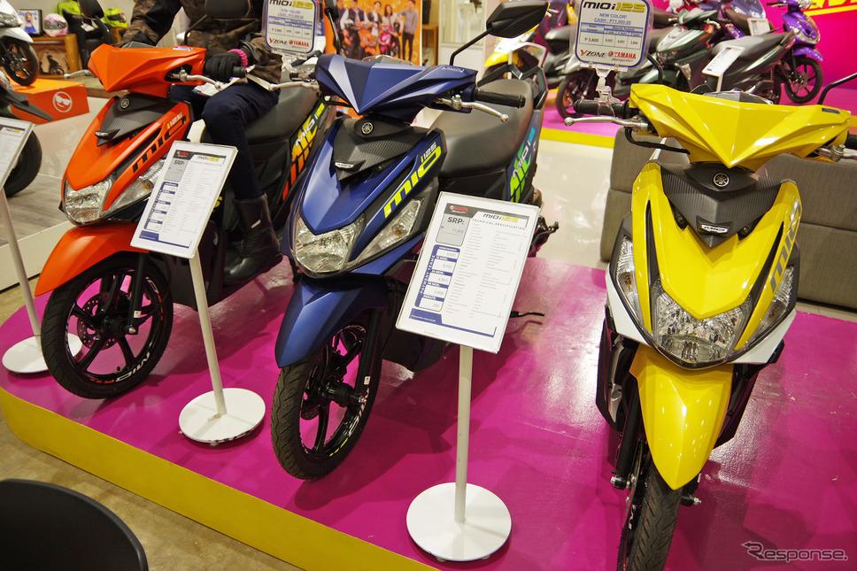 フィリピンでのヤマハの主力モデル「Mio」。鮮やかなカラーが人気だ