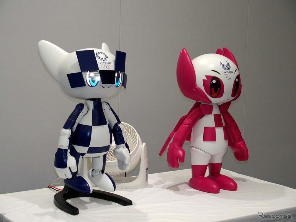 トヨタが開発中の東京2020大会マスコットロボット。左から「ミライトワ」「ソメイティ」。動くのは左の「ミライトワ」