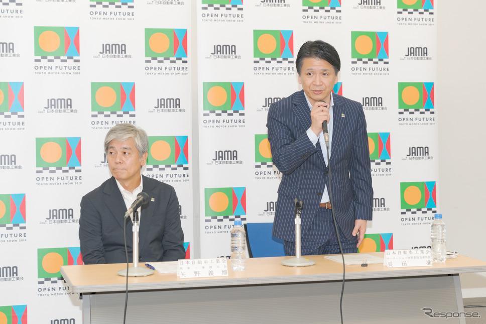 日本自動車工業会 モーターショー特別委員会委員長の長田氏によって東京モーターショーのこれからについてが語られた。