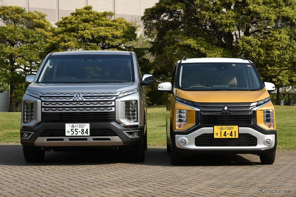 三菱 デリカD:5 新型(右)と eKクロス 新型(左)