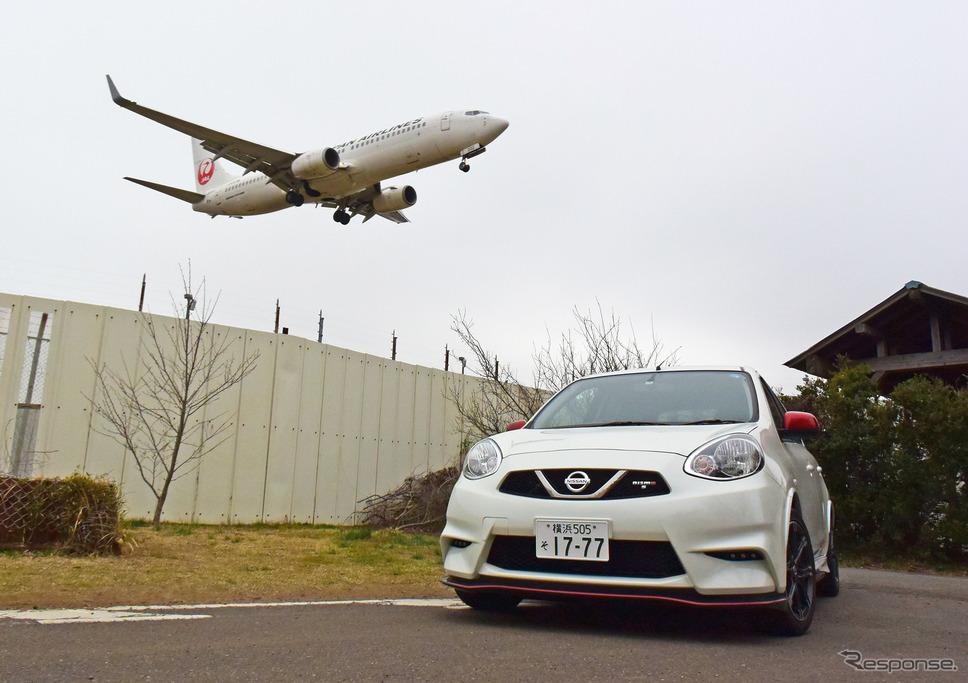 成田空港近くで記念撮影。