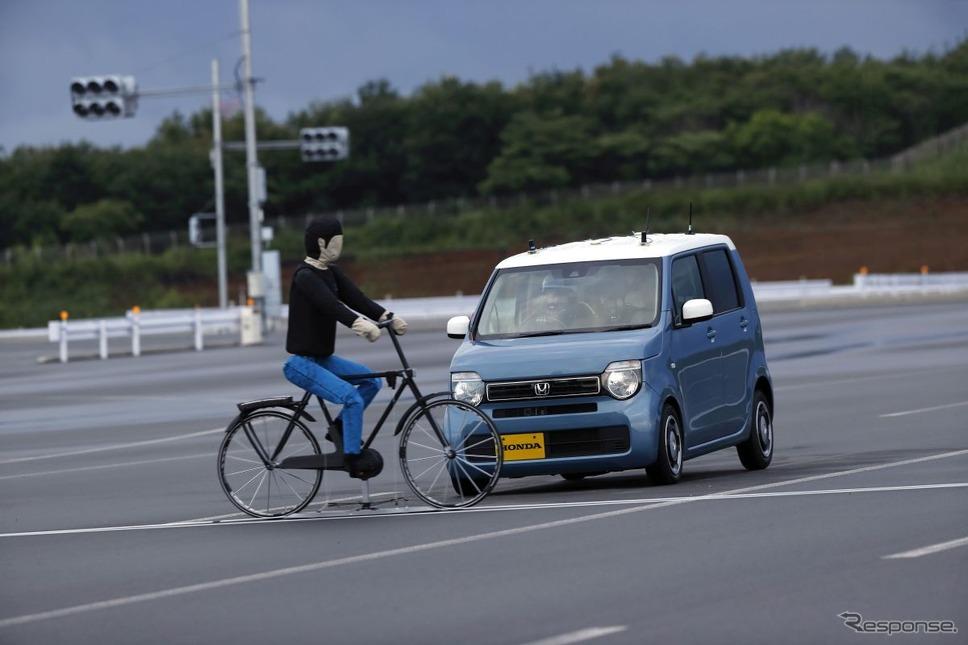 横断自転車の衝突被害軽減ブレーキ