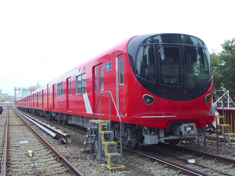 東京メトロ2000系