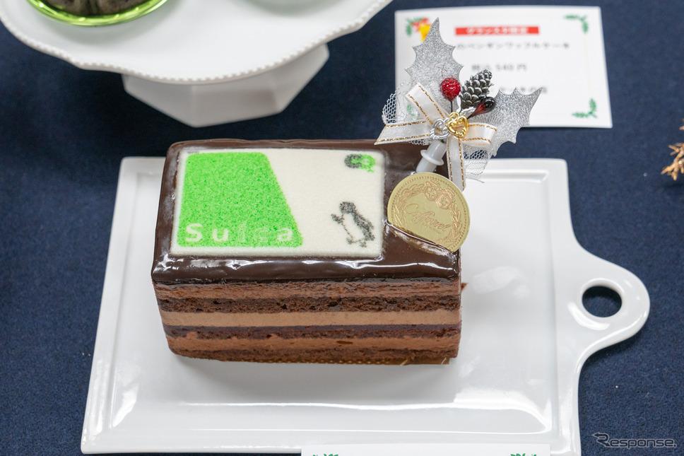 カファレル with Suica / ショップ名:カファレル / 価格:2808円(税込み)※限定250台、グランスタ限定商品