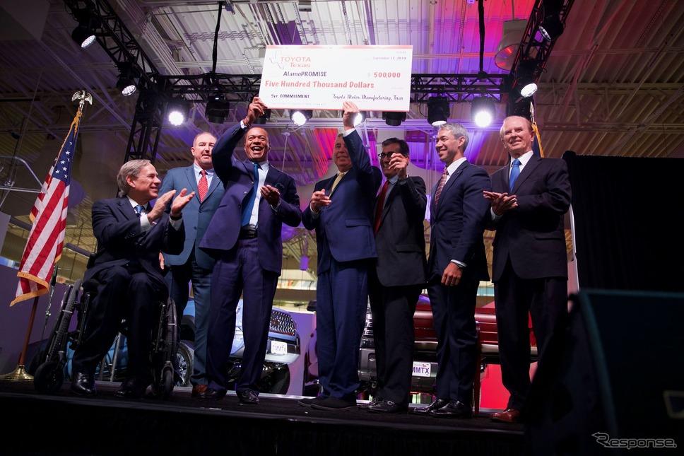 トヨタ、テキサス工場に投資
