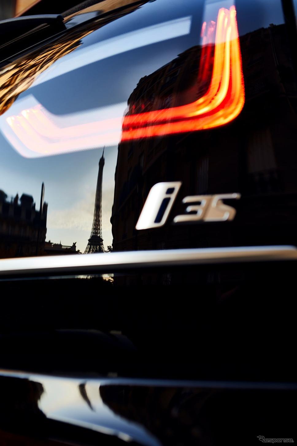BMW i3s エディション・ロードスタイル
