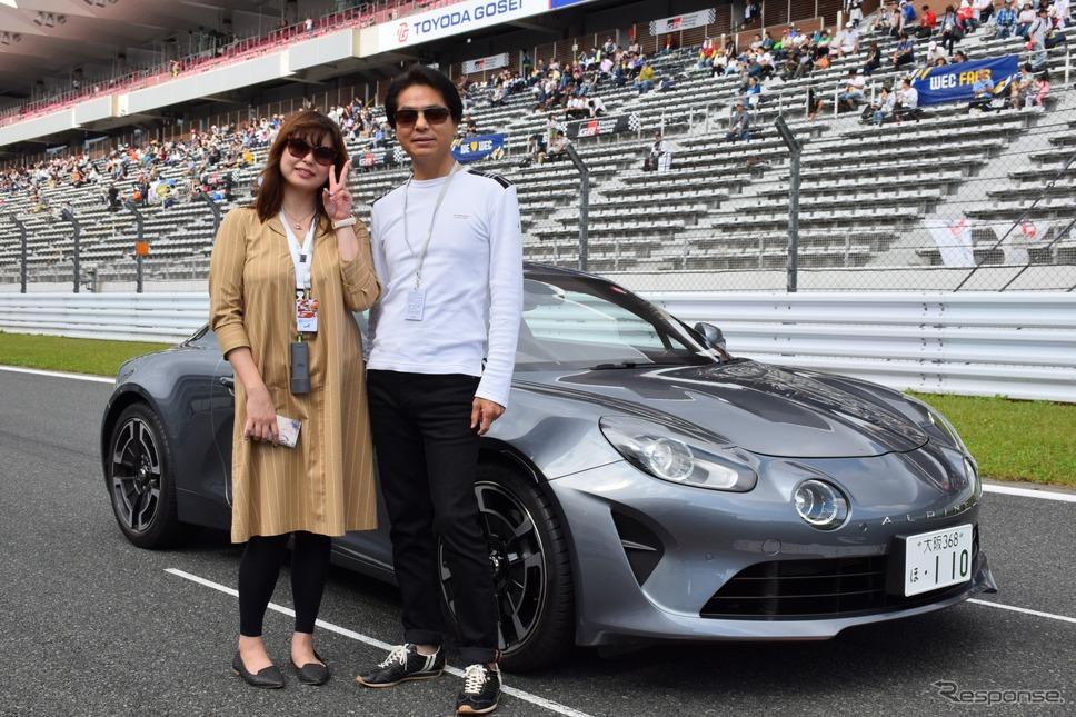 大阪から夜通し車を走らせてきた藤堂裕二さんと奥様の美加さん