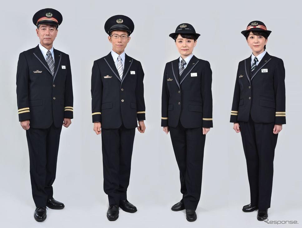 JR東日本の新制服(冬)