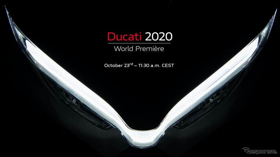 ドゥカティワールドプレミアは10月23日に開催され、インターネットでライブストリーミングにより見ることができる