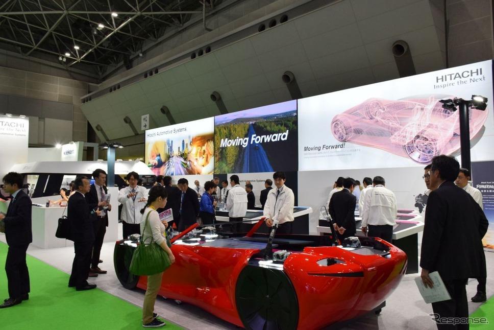 日立オートモーティブシステムズ(東京モーターショー2019)