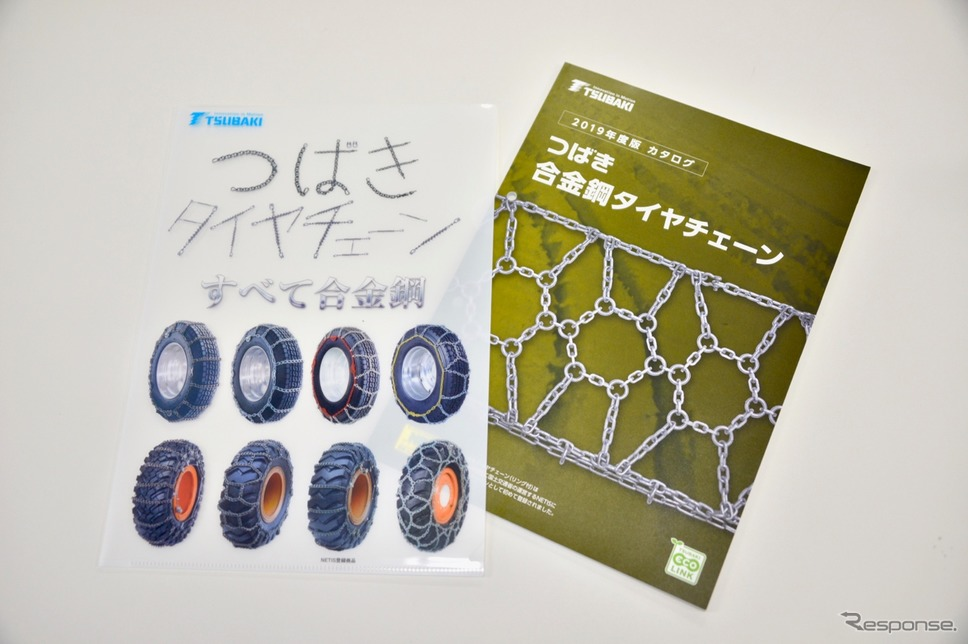 椿本チエインは、金属カテゴリーに分類される「合金鋼チェーン」を推奨するメーカー