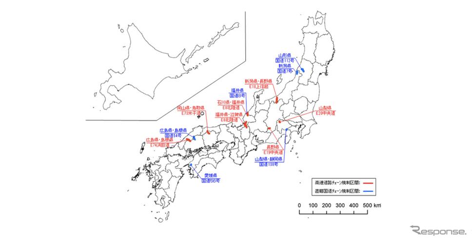 チェーン規制箇所日本地図
