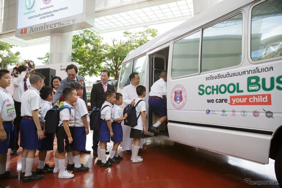 導入したスクールバス