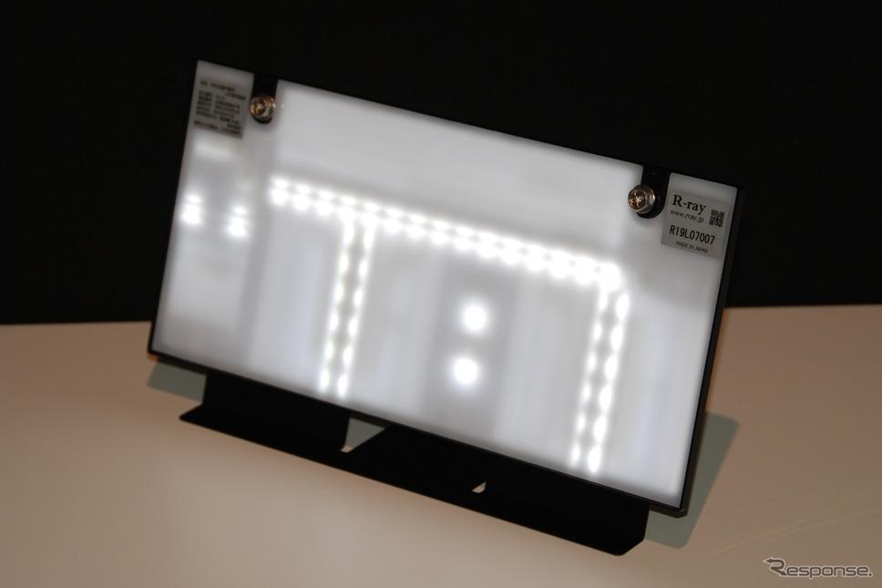 ナンバープレート全体が均一に輝くように計算されている