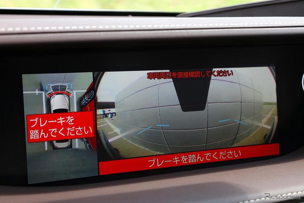 レクサス LS 新型の先進安全機能(参考画像)
