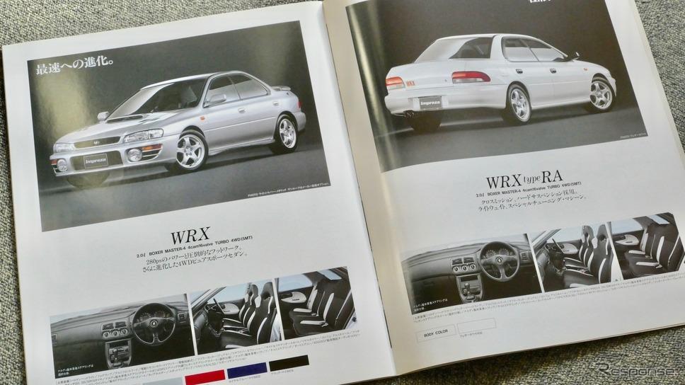 スバル インプレッサ WRX STi Version III