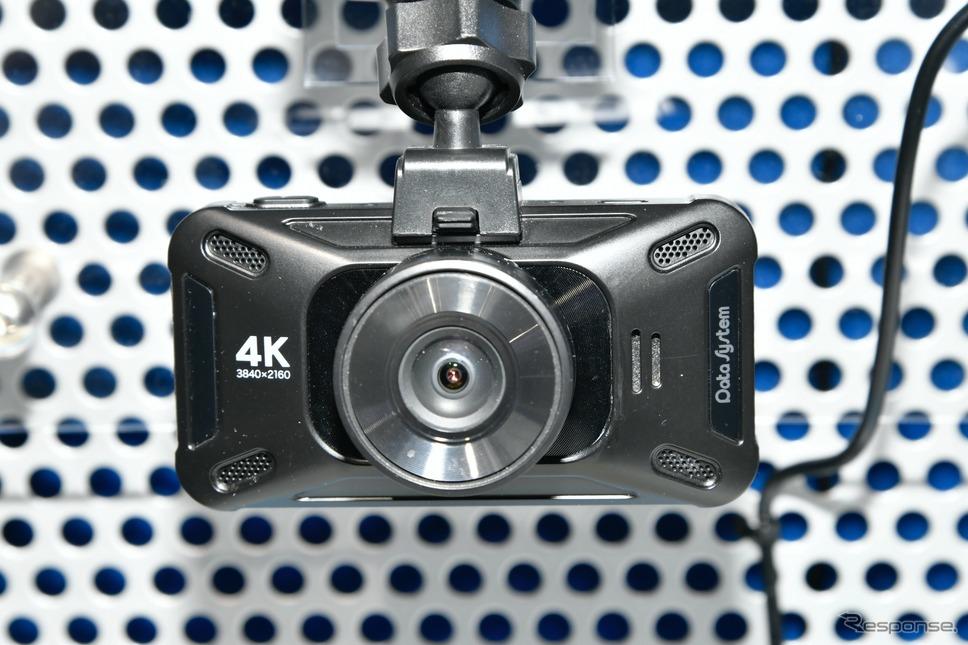 4Kドライブレコーダー (東京オートサロン2020)