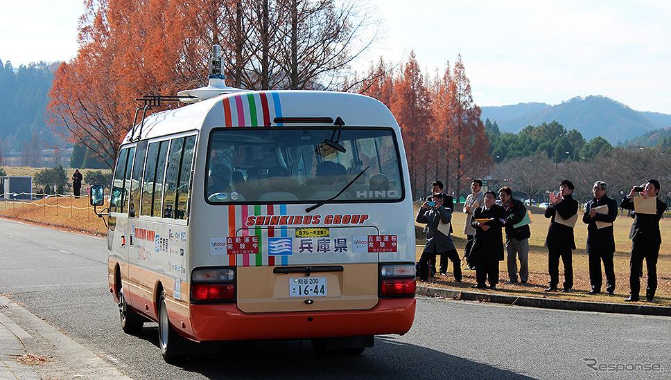 播磨科学公園都市(兵庫県上郡町)で12月5~9日に実施される自動運転バス公道実証実験(画像は初日のようす)
