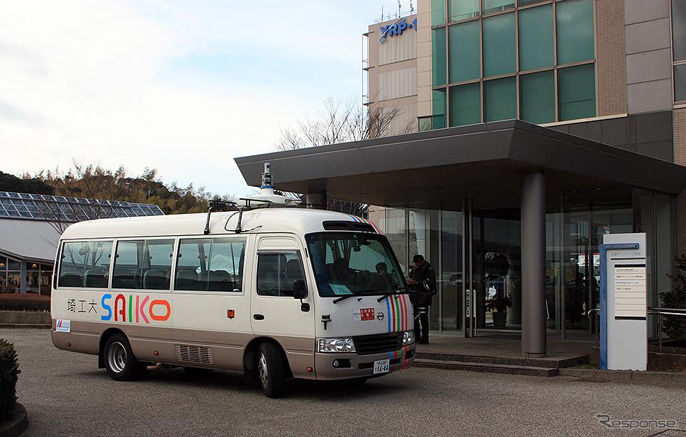 日野自動車『リエッセII』に自動運転AIと制御コンピュータ、制御装置を後付けした埼玉工業大学 自動運転バス
