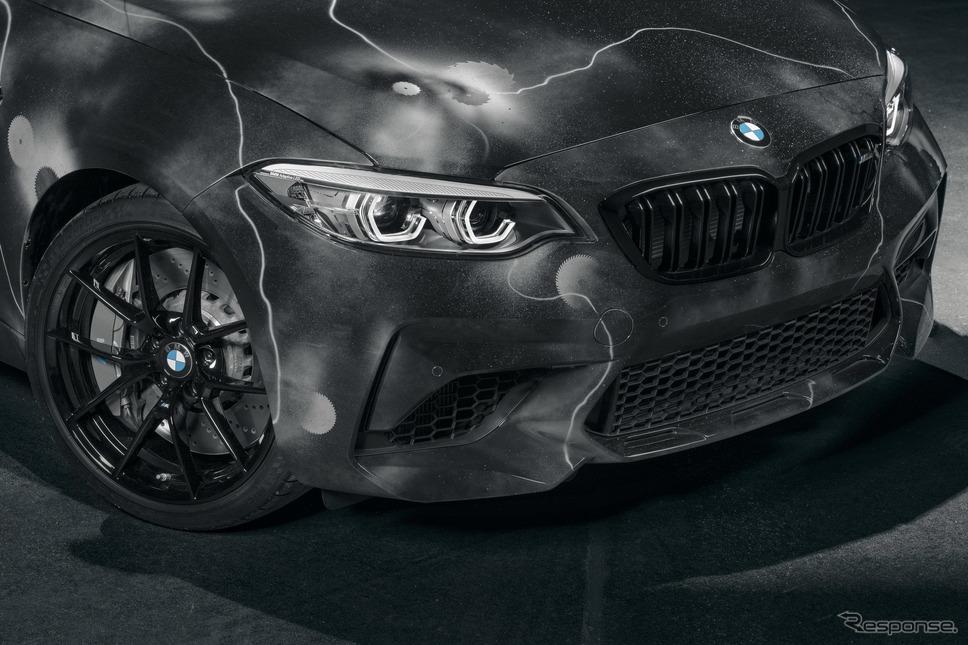 BMW M2コンペティションのアートカー