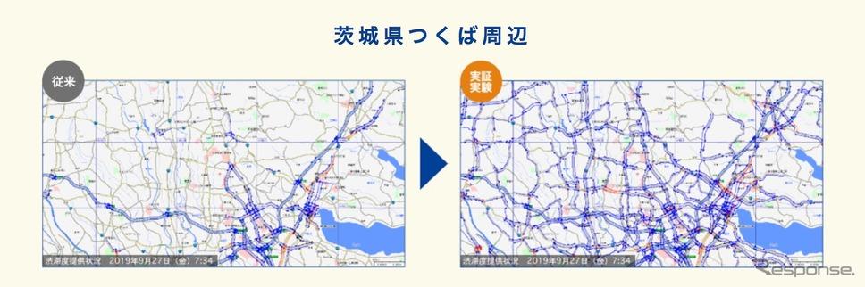 VICS提供エリアが拡大する茨城県つくば周辺の例