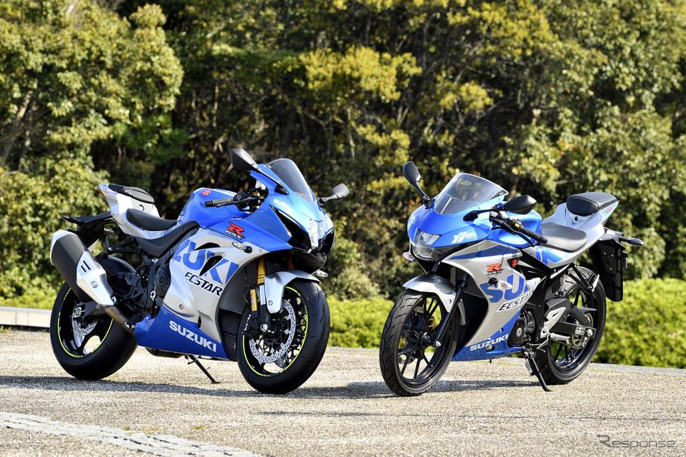 GSX-R1000R、GSX-R125(100周年記念特別カラー)