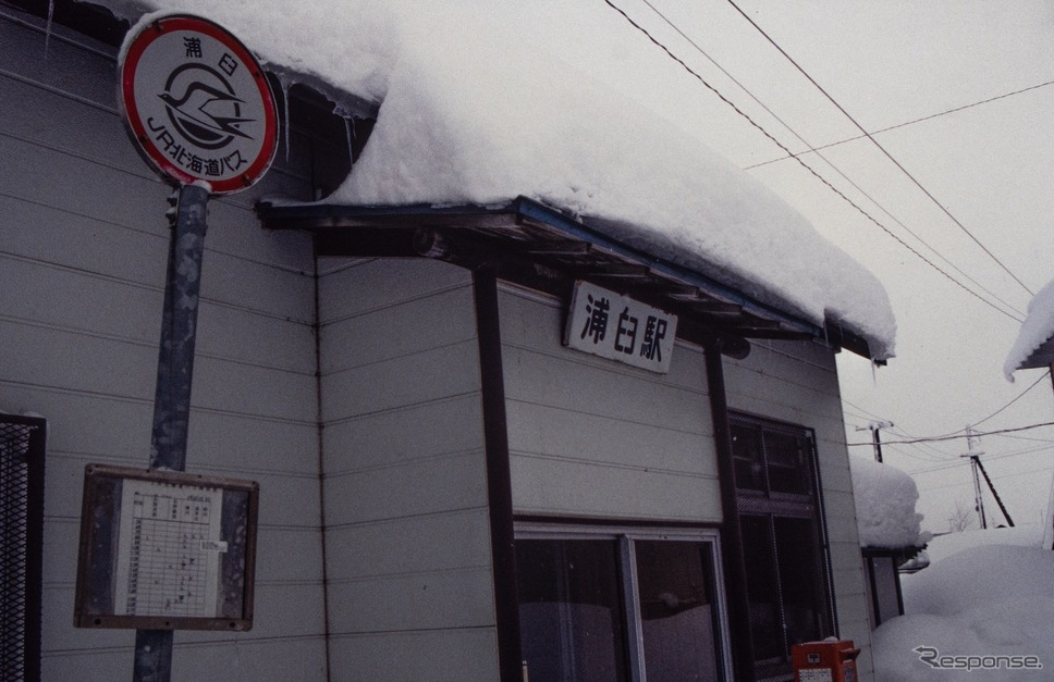 改築前の浦臼駅。かつては札沼線の拠点ともいえる駅で、駅弁の販売も行われていた。