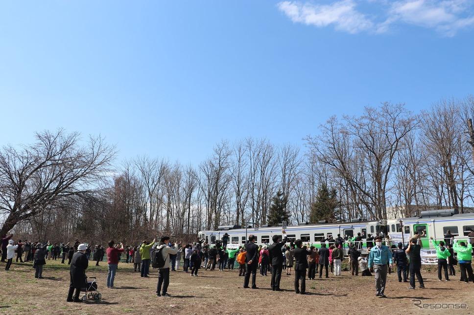 4月17日、新十津川発最後の列車を見送る人々。