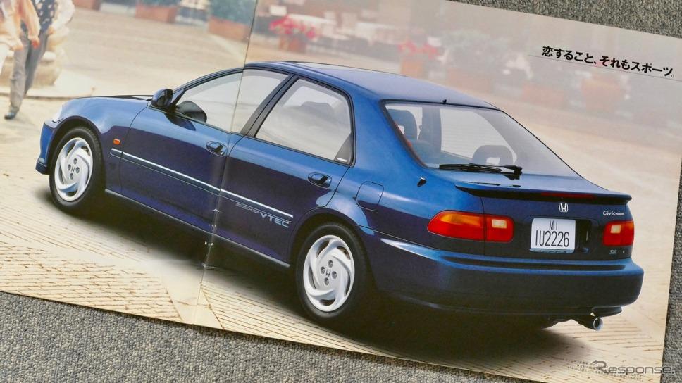 ホンダ シビック・フェリオ(1991~1995年)