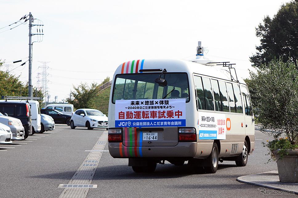 埼玉工業大学の自動運転バス、本庄早稲田駅前の行動で自動運転レベル3デモ走行(2019年9月29日)