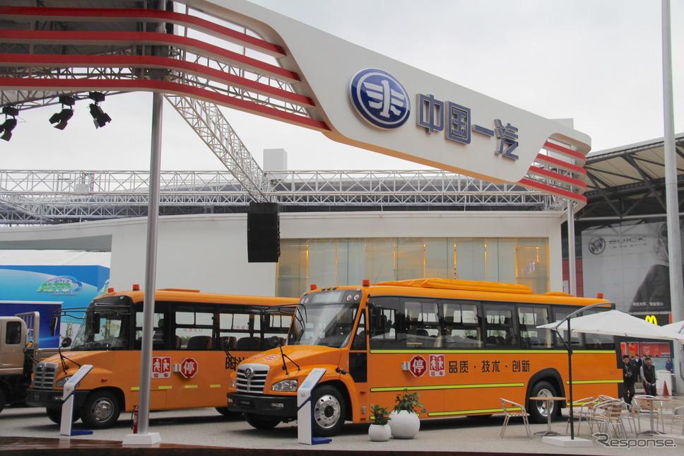 一汽・一汽校車(上海モーターショー2013)