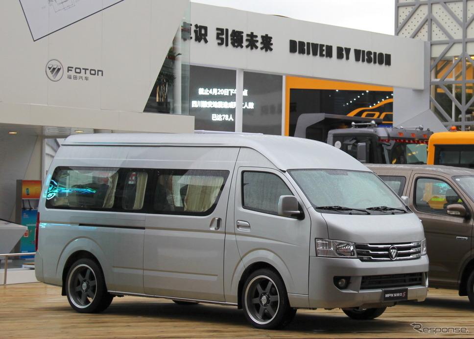 福田MPX蒙派克S(上海モーターショー2013)