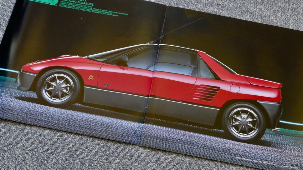 オートザム AZ-1(1992年)