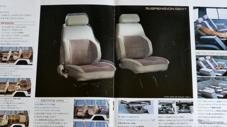 三菱パジェロ(1982年)のサスペンションションシート