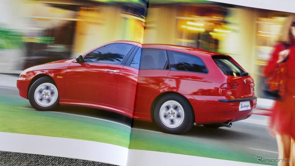 アルファロメオ 156スポーツワゴン(2000年)