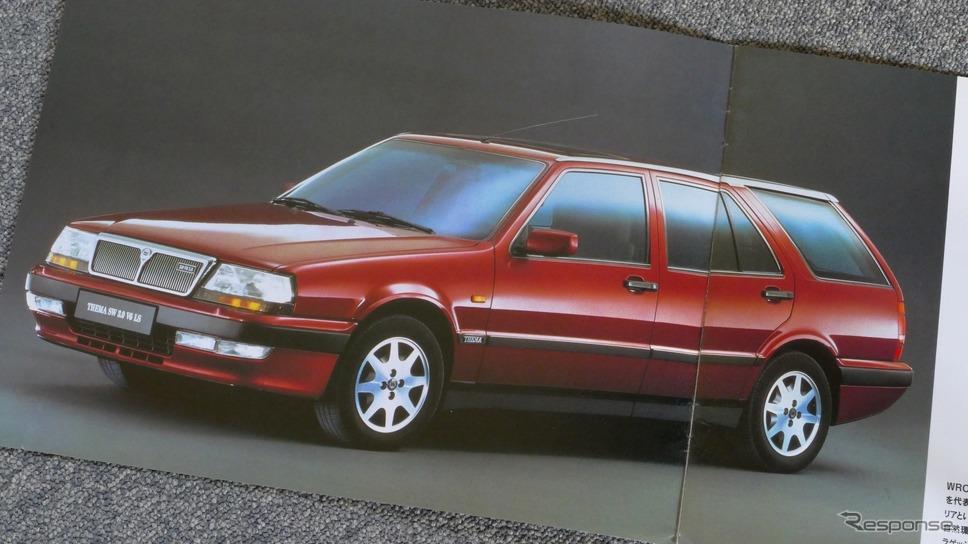 ランチア・テーマ・ステーションワゴン(1994年)