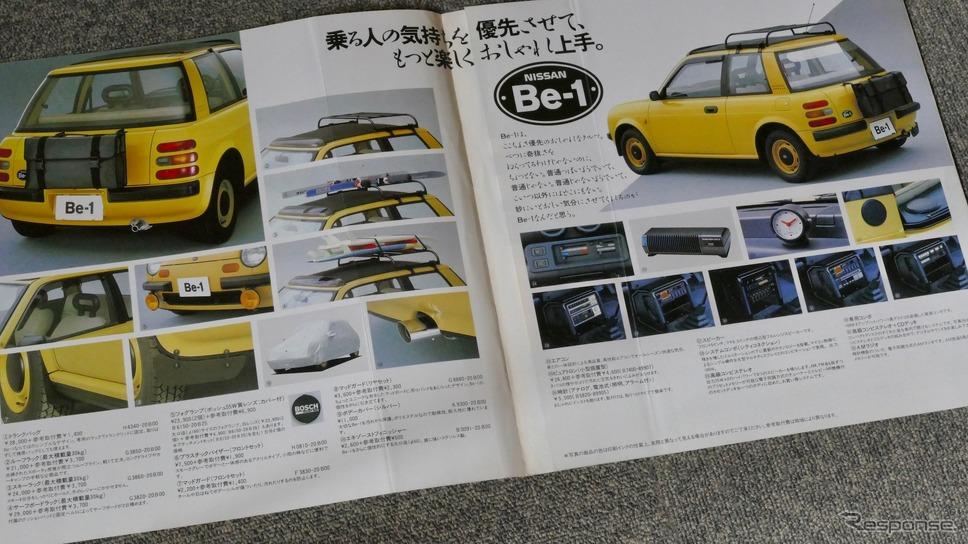 日産 Be-1(1987~1988年)