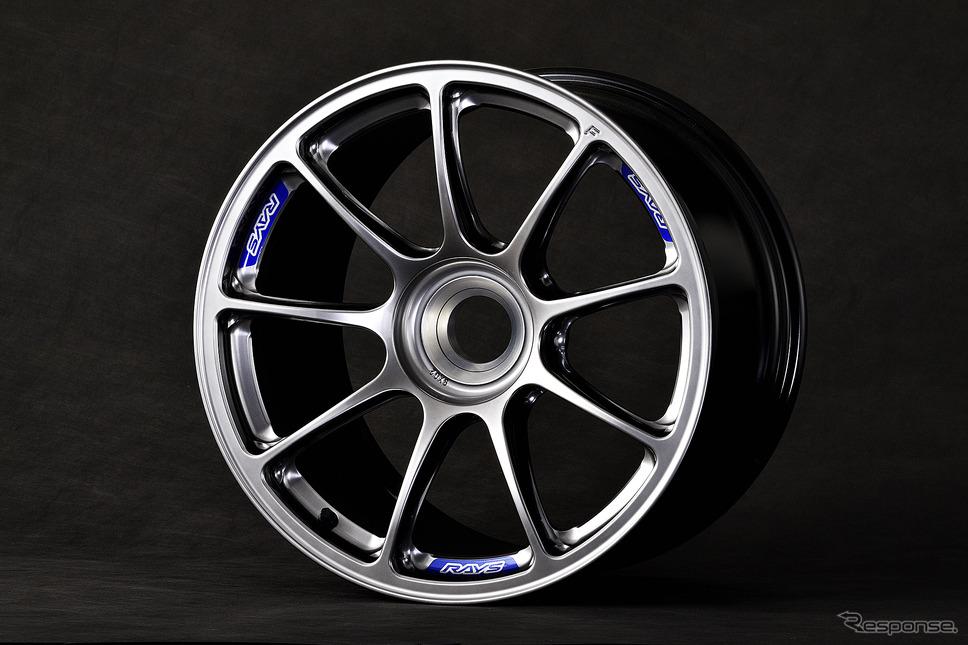 RAYS RW-GT500 AF20
