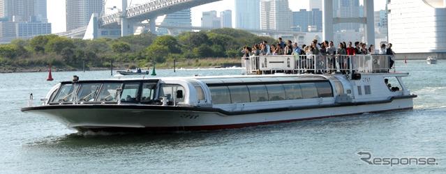 東京都公園協会「東京水辺ライン」。定員140~200人