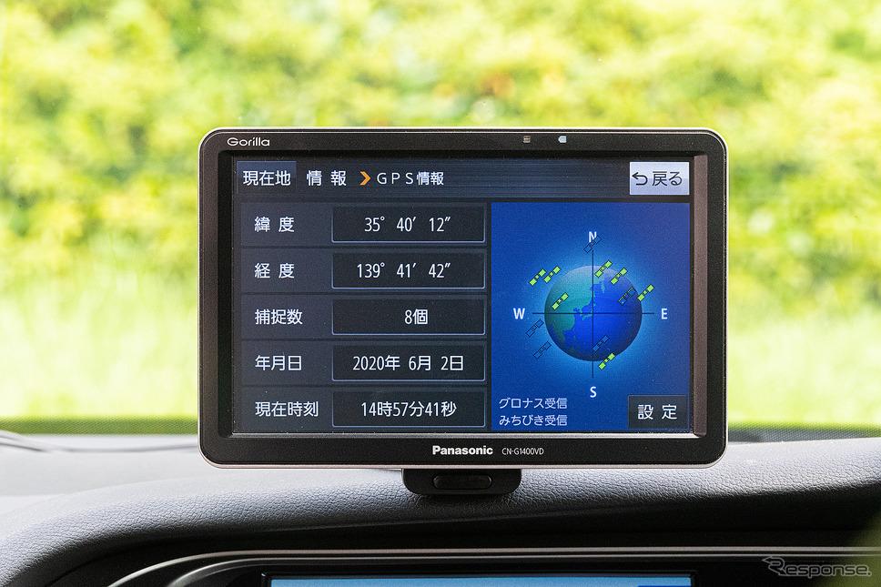 """独自のCPUを使った高精度測位""""Gロケーション""""にて自車位置を正確に把握できる"""