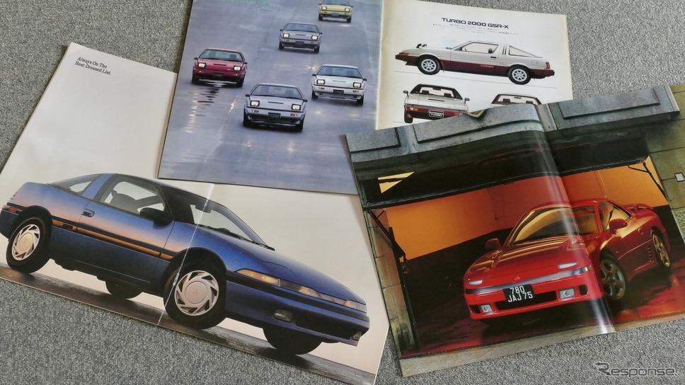 三菱スタリオン、GTO、エクリプス