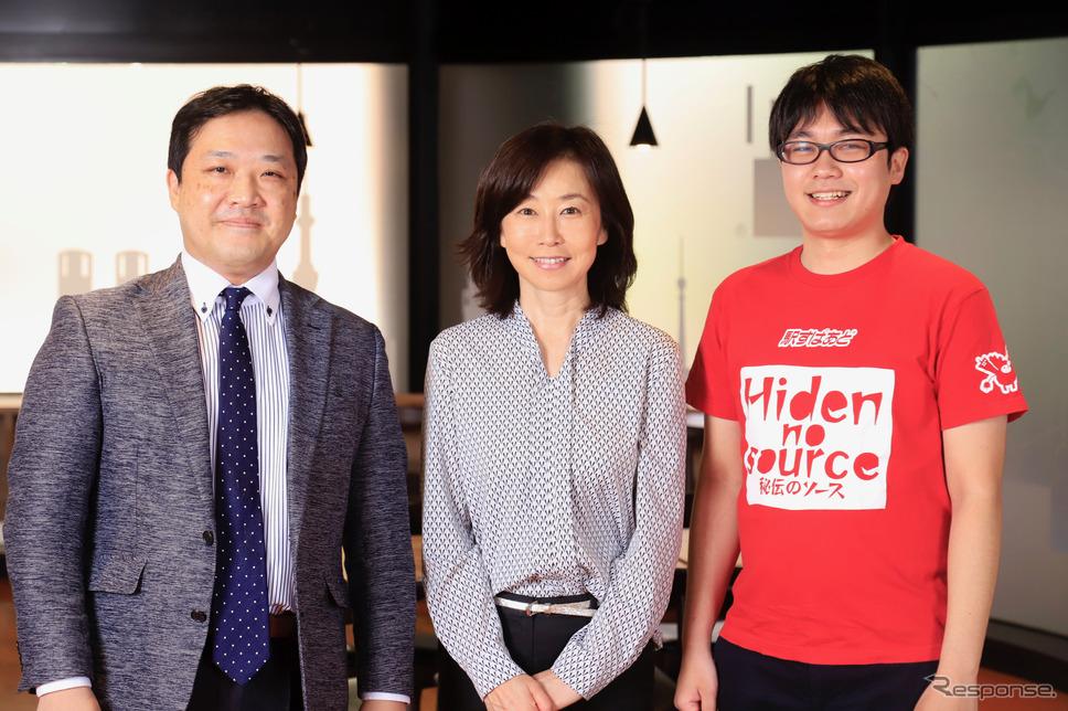 ヴァル研究所 山口憶人氏(左)/飯田裕子氏(中)/ヴァル研究所 熊野壮真氏(右)
