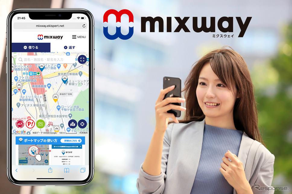 """人と地域の移動課題を解決する複合経路検索エンジン""""mixway""""の開発思想を探る"""