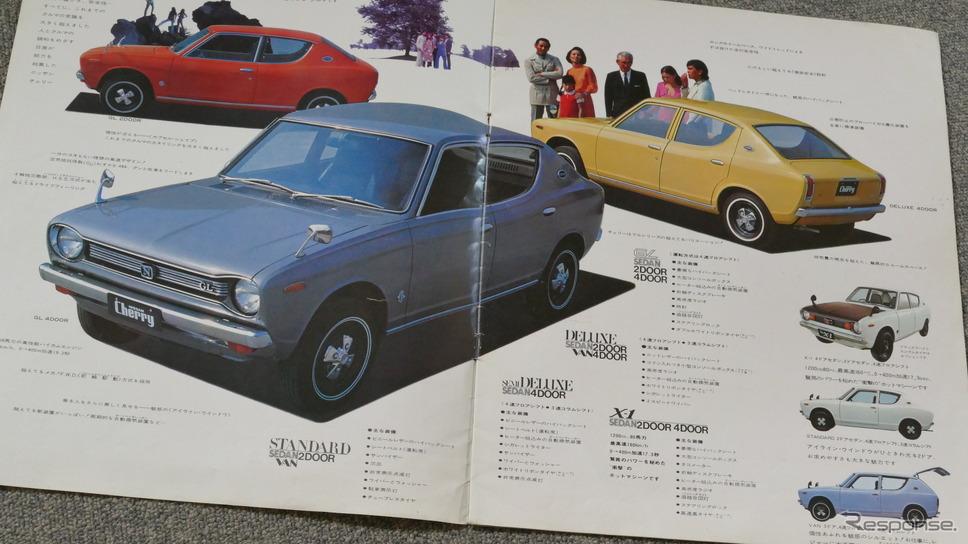 日産 チェリー・E10型