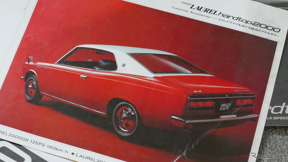 日産 ローレル・C30型