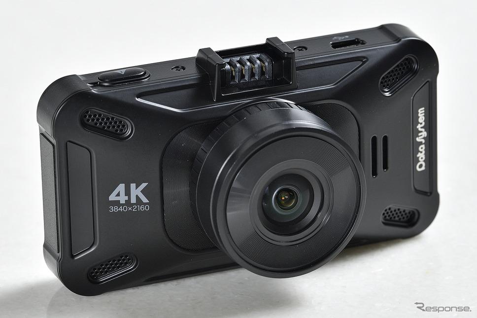 4K画質による超高精細な録画が可能