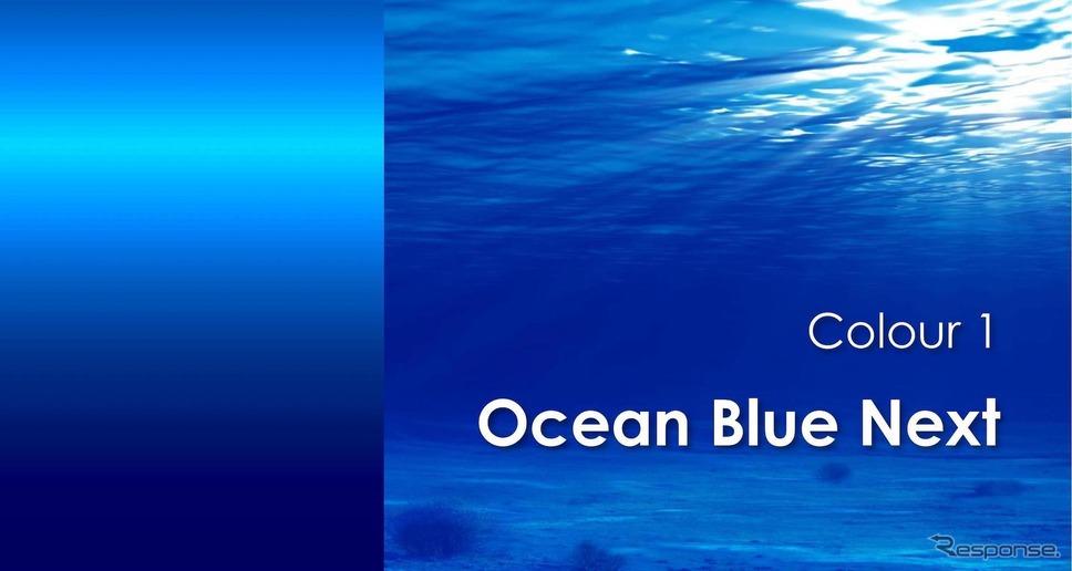 Ocean Blue Next