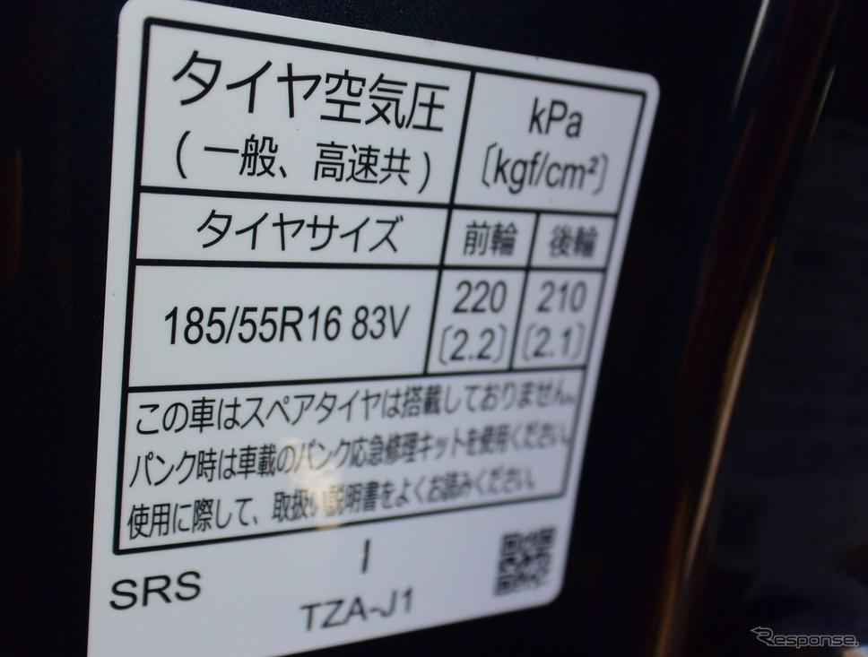 最近タイヤBMW天幕に低圧で使用するようにしたホンダ。 カスタム前2.2kg / com2後、2.1kg / cm2であり、最近のエコカーとしてはかなり低い。