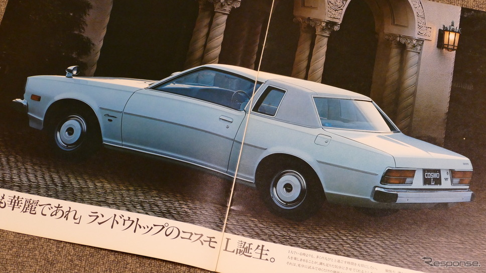 マツダ・コスモL(2代目・1975年)
