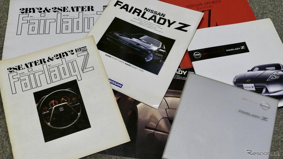 『フェアレディZ』次期型は限定回帰?オマージュ?歴代Zのデザインを振り返る